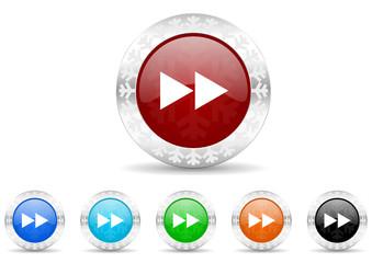 rewind icon vector set