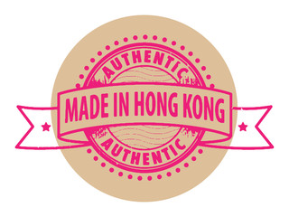 Stamp with the text Authentic, Made in Hong Kong
