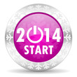 new year 2014 christmas icon