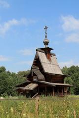 Гремячий ключ (святой источник преподобного Сергия Радонежского)