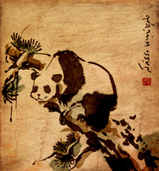 Chinese painting animal panda.Panda classic ink