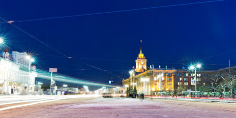 Building of city administration (City Hall) in Yekaterinburg