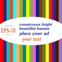красочный рекламный баннер