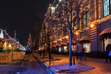 Moscow state department store at Christmas winter night