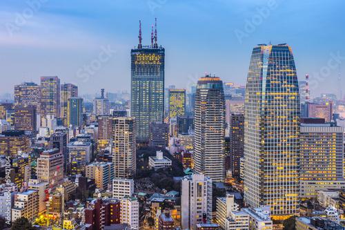 Tokyo, Japan Twilight High Rises