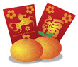 2014 Chinese New Year of the Horse Oranges and Red Money Packets