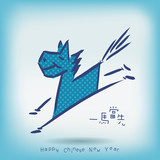 Sketch Vector Illustration Horse, Chinese Characters Mean: Take