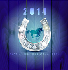 2014. Year of the blue wood horse.