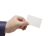 empty white business cards in a man's hand
