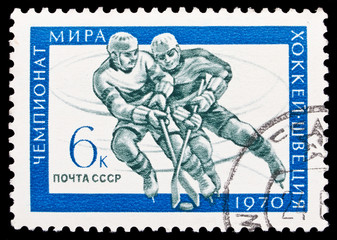 USSR stamp,World ice hockey championship in 1970