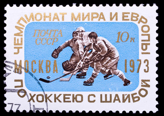 USSR stamp, European and World ice hockey championship in 1973