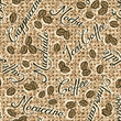 Coffee jute sack, vector seamless pattern