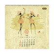 Girls retro calendar 2014 for your design