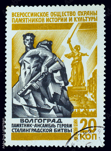 USSR - CIRCA 1975: A stamp printed in USSR, Monument Stay to Dea
