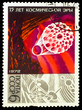 USSR - CIRCA 1972 : stamp printed in USSR, 15 years space age, s
