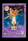 USSR - CIRCA 1978: A stamp printed in USSR, Intercosmos, space c
