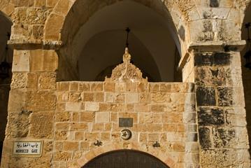 Morocco Gate, Jerusalem, Israel
