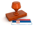 Rubber Stamp Serbian flag (clipping path included)