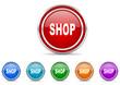 shop icon vector set