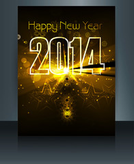 New year 2014 shiny colorful fantastic template brochure reflect