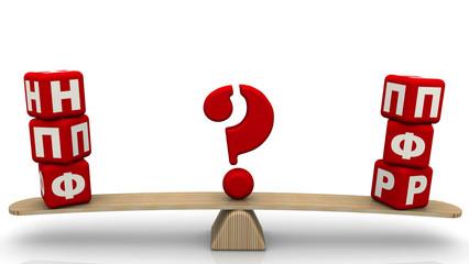 Проблема выбора управляющей компании для пенсионных накоплений