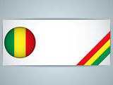 Mali Country Set of Banners