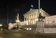 Austrian Parliament Building, Vienna