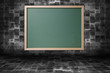 chalkboard with empty room background