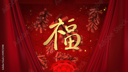 chinese new year blessing calligraphy red curtains