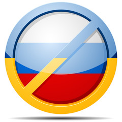 Ukraine is not Russia