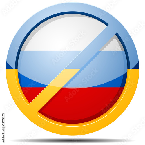 Ukraine is not Russia