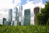 Cityscape of skyscrapers
