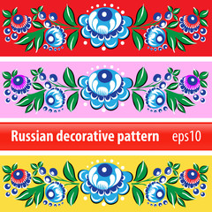 Seamless patterns in traditional russian style Gorordetc