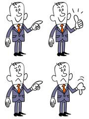 ビジネスマンの4種類の表情と仕草