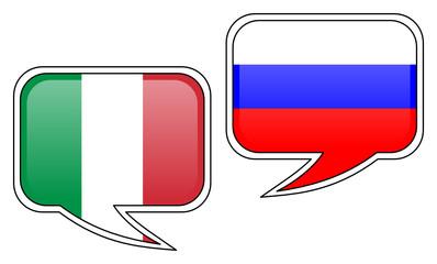 Italian-Russian Conversation