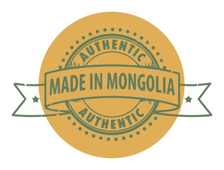 Stamp with the text Authentic, Made in Mongolia, vector