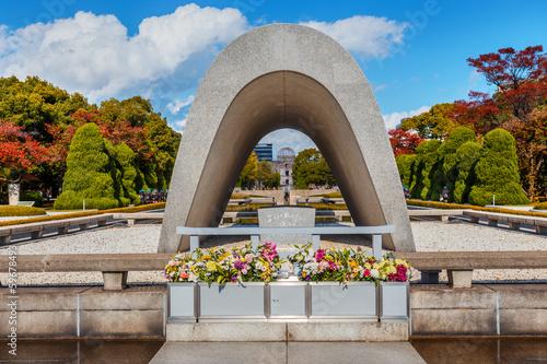 Foto op Canvas Japan Cenotaph at Hiroshima Peace Park