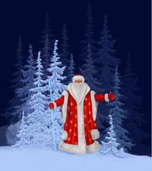 Дед Мороз на опушке зимнего леса