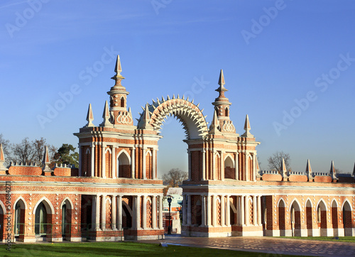 Arch of the gallery-fence in Tsaritsyno