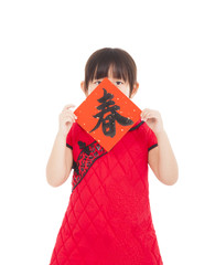happy little girl showing red couplets for chinese new year