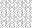 Seamless geometric pattern with cubes. - 59693074