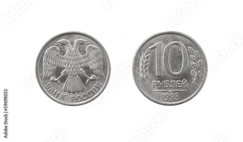Coin 10 Russian rubles. 1993 Release