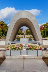 Cenotaph at Hiroshima Peace Park
