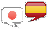 Japanese-Spanish Conversation