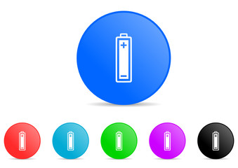 battery icon vector set