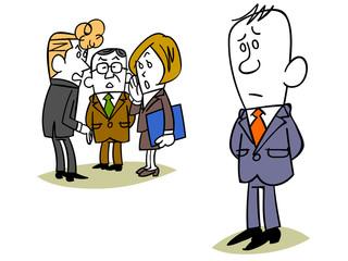 同僚にうわさ話されるビジネスマン