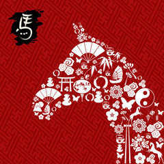 2014 New Year of the Horse
