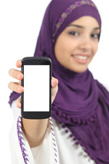 Arab woman displaying an app blank smart phone screen