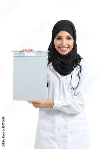 Arab woman showing a blank medical history folder
