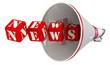 "Слово ""News"" вылетает из рупора"